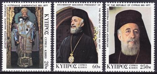 Makarios-III