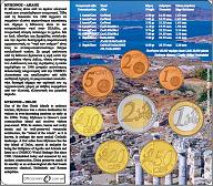 Grecia Divisionale  Mykonos 2013