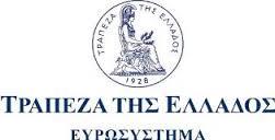 Banca grecia logo