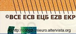 50 euro serie europa Sicurezza Tocca elementi stampati in rilievo