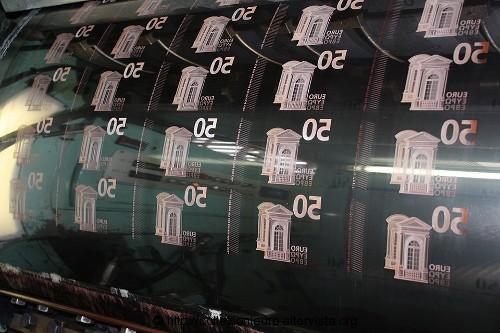 50 euro serie europa matrice stampa
